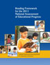 2011 NAEP Reading Framework cover