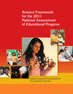2011 NAEP Mathematics Report Card Cover